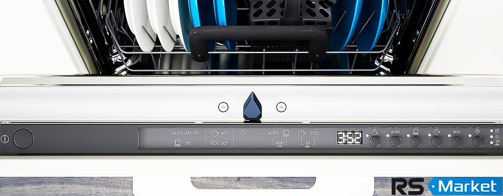 Купить посудомоечную машину с уценкой по низкой цене