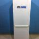 Б/У Холодильник Siemens FD 7601