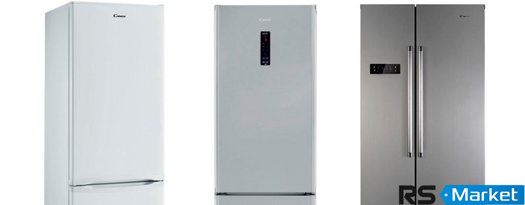 Купить бу холодильники Candy по доступным ценам