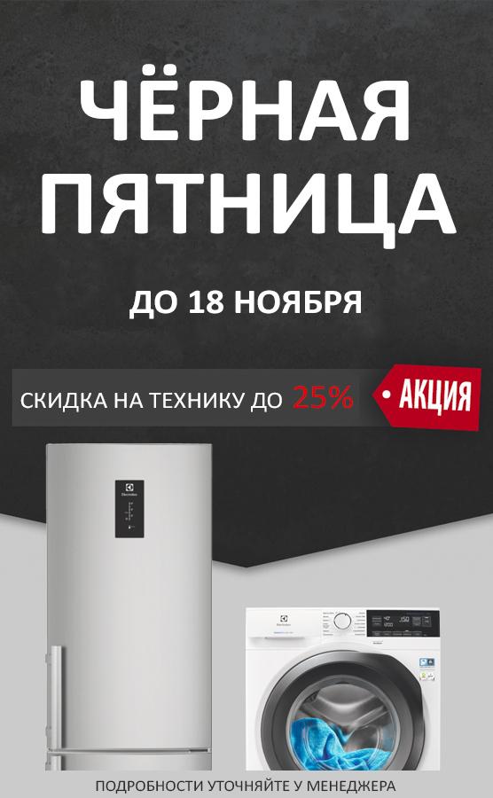 Б/у Холодильник Indesit C 138C. 016