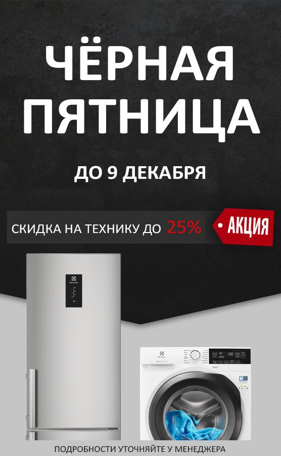 Б/у Холодильник Атлант МХМ 1705-01