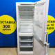 Б/у Холодильник Samsung RL-34 EGCW