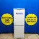 Б/у Холодильник Indesit C132G