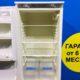Б/у Холодильник Whirlpool ART 476