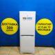 Б/у Холодильник Indesit B 160