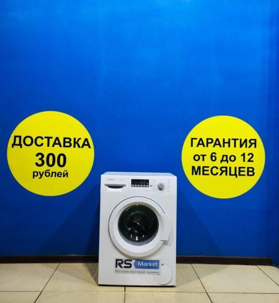 Б/У Стиральная машинаBosch
