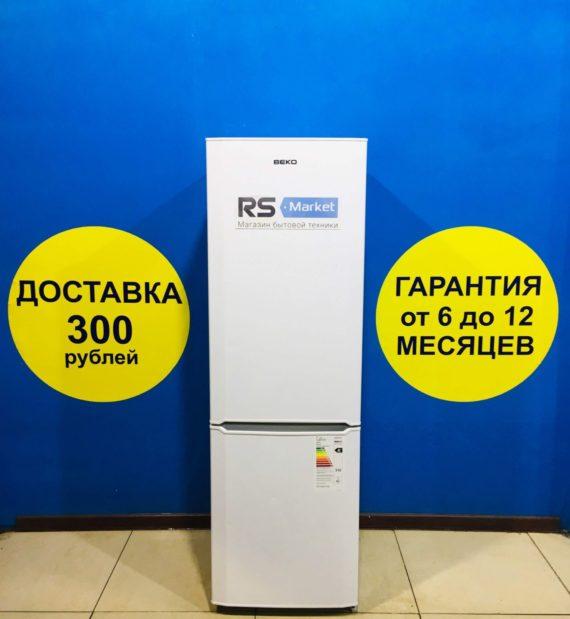 Б/у Холодильник Beko CN 327120