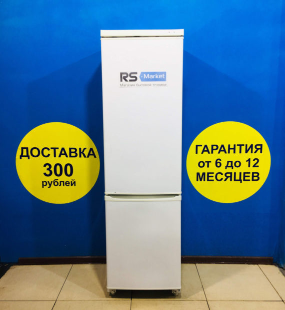 Б/у Холодильник Pozis Мир 152
