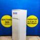 Б/у Холодильник Indesit RG2330