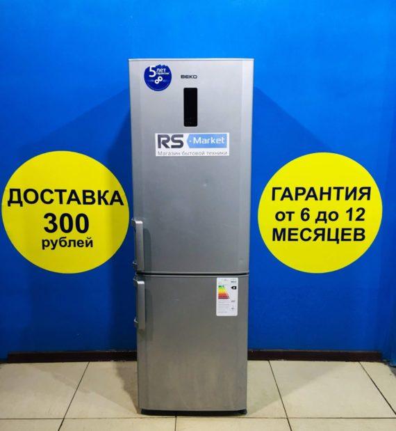 Б/у Холодильник Beko CT332220S