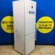 Б/у Холодильник Samsung RL41