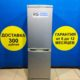 Б/У Холодильник LG GR-N389SQF