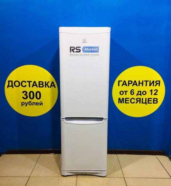 Б/у Холодильник Indesit B18 FNF