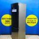 Б/у Холодильник Ariston HBM 1201