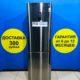Б/У Холодильник LG GA B489 YMKZ