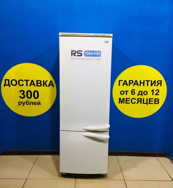 Б/У Холодильник Минск МХМ-1700
