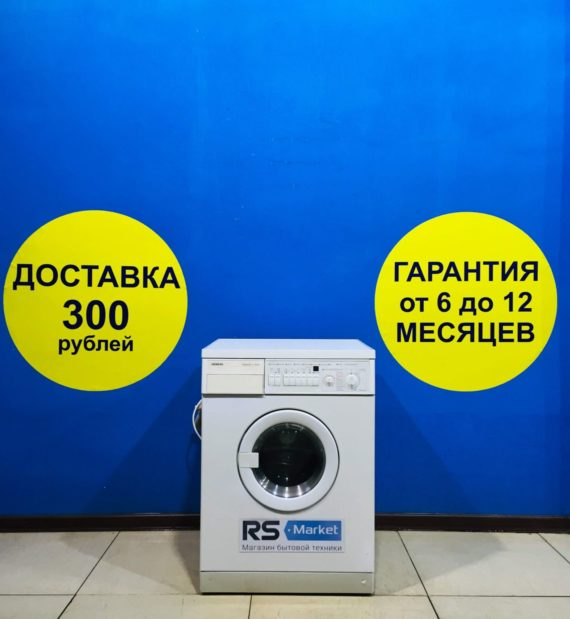 Б/у Стиральная машина Siemens WD 61430