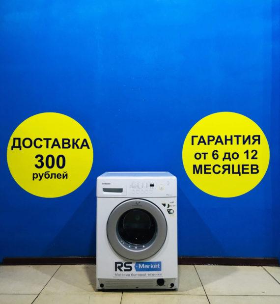 Б/у Стиральная машина Samsung WF76025AV