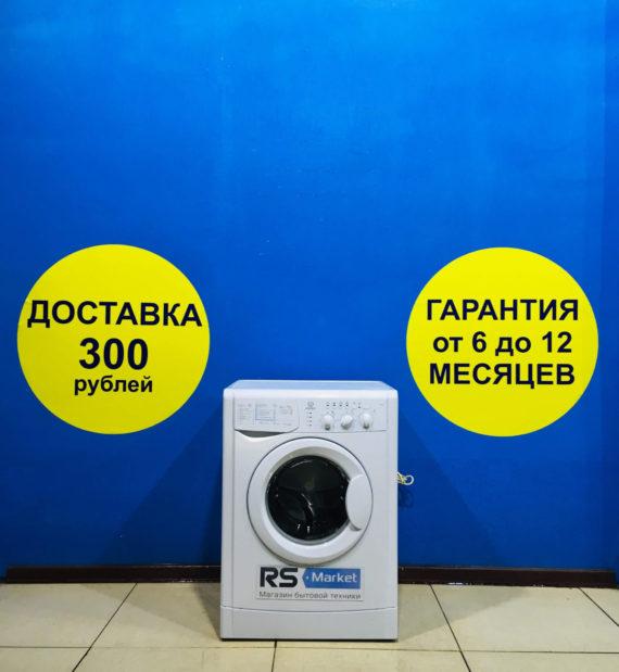 Б/у Стиральная машина Indesit WIL83