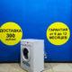 Б/у Стиральная машина Indesit IWSD 5085