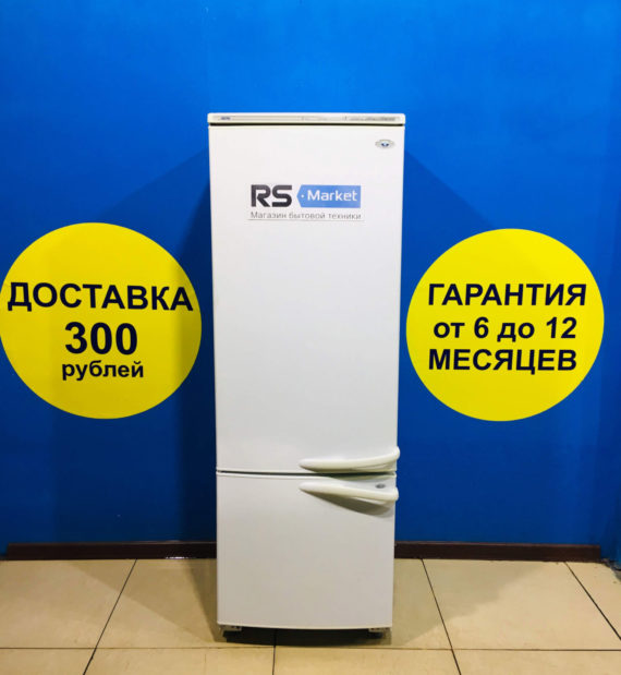Б/У Холодильник Минск МХМ-1701