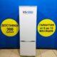 Б/у Холодильник Атлант ХМ 602201
