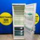 Б/У Холодильник Electrolux ER8495B