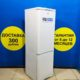 Б/у Холодильник Indesit C 138G/016