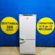 Б/у Холодильник Indesit SB150