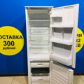 Б/у Холодильник Candy CIC 320 SL
