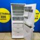 Б/У Холодильник Атлант МХМ 1707