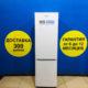 Б/у Холодильник Beko CN 329120