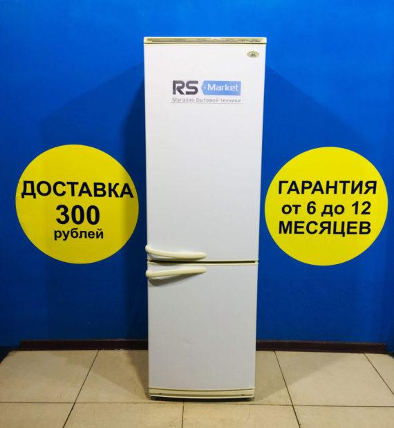 Б/У Холодильник Атлант МХМ 1704