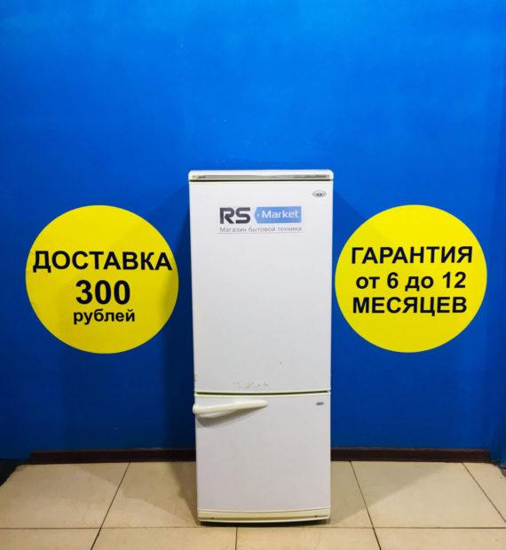 Б/у Холодильник Минск МХМ 1703