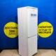 Б/у Холодильник Indesit C 240 G