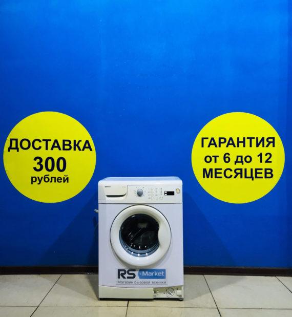 Б/у Стиральная машина Beko WKD 54500