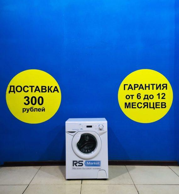 Б/у Стиральная машина Candy 2D1140