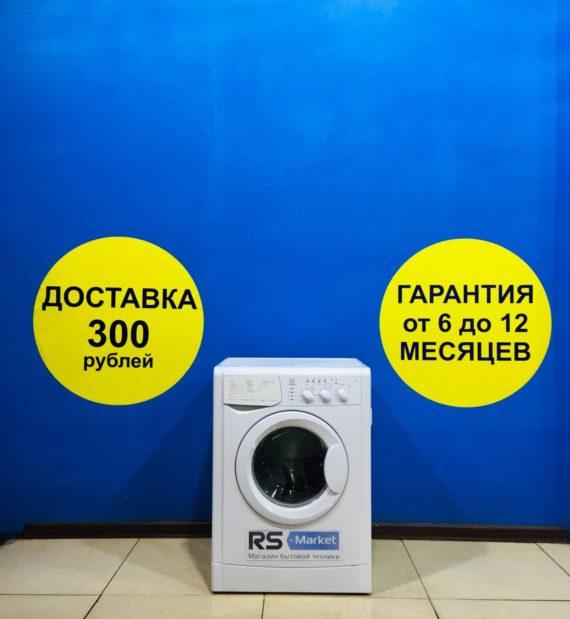 Б/у Стиральная машина Indesit WIL103
