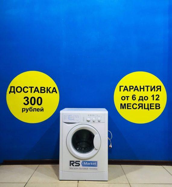 Б/у Стиральная машина Indesit WIL105
