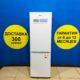 Б/у Холодильник Beko CN327120