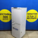 Б/У Холодильник LG GC 249 V