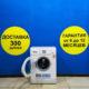 Б/у Стиральная машина Bosch WLX 20460
