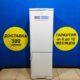 Б/у Холодильник Indesit C138G
