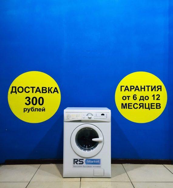Б/у Стиральная машина Electrolux EWS1230