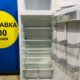 Б/у Холодильник Атлант МХМ2819