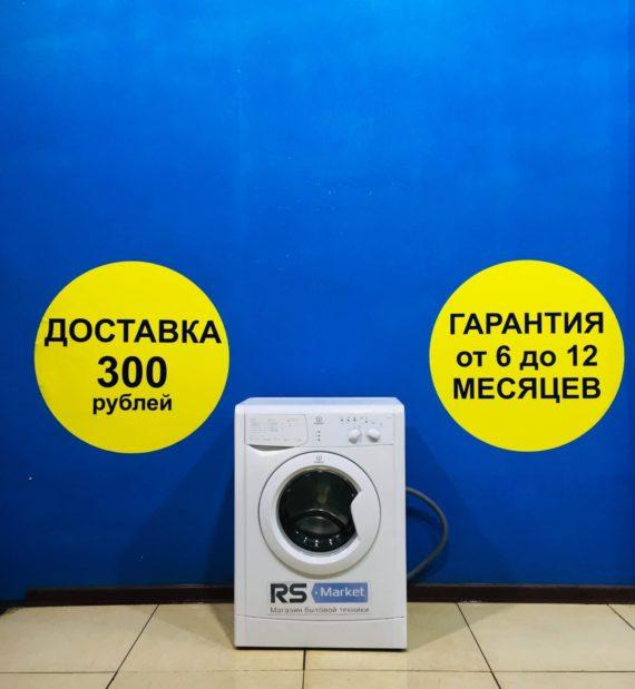 Б/у Стиральная машина Indesit WISN 82
