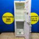 Б/у Холодильник Liebherr CN 3913