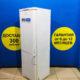 Б/у Холодильник Indesit C 138G