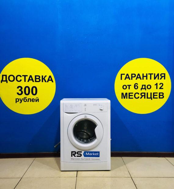 Б/у Стиральная машина Indesit WISN 100