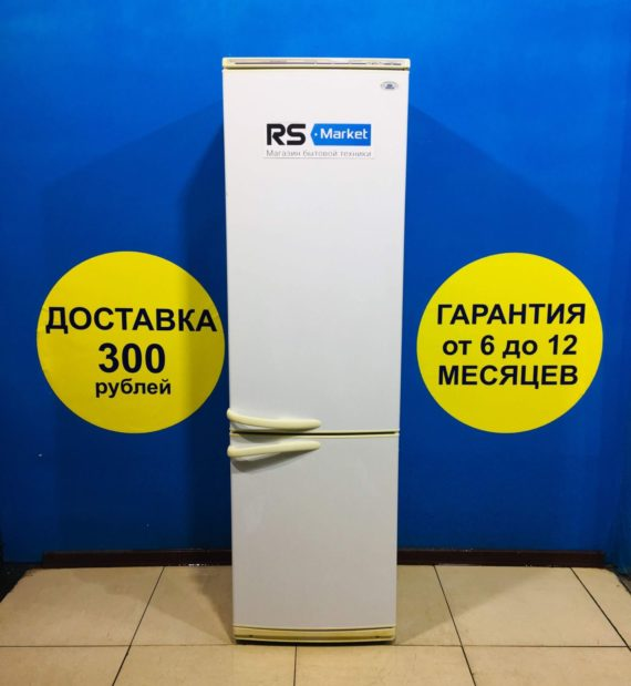 Б/у Холодильник Атлант МХМ 1733-01